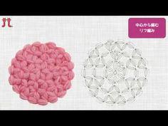 ポイントスターの円編み【かぎ針編みのコースター】How to crochet point star coaster / Crochet and Knitting Japan - YouTube