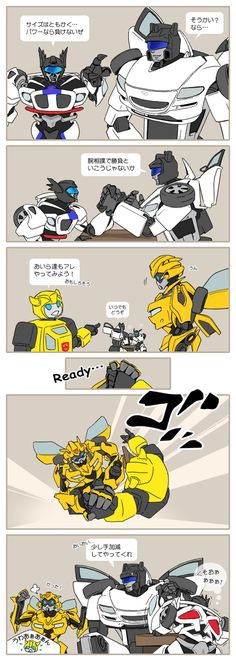Jazz and Jazz by yo-3.deviantart.com || Movie Jazz: I've lost in size, but not in strength! G1 Jazz: Oh really? Let's see...  G1 Jazz: Let's arm-wrestle!  G1 Bumblebee: Let's try what they're doing. It looks interesting! G1 Jazz: Please start. Movie Bumblebee: un.  Ready...  SFX: BAM!!!  G1 Bumblebee: Uwaaaan! Movie Bumblebee: I won! G1 Jazz: Hey hey! Control your power...  Movie Jazz: DAAAAAAMN!!!