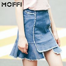 Shop Denim Skirts Online | Jean Skirts | YesStyle