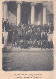 Κρήτες εθελονταί εν Βαρβακείω 1897