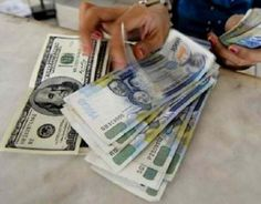 Philippine Peso Gains against USD - http://www.fxnewscall.com/philippine-peso-gains-against-usd/1924303/