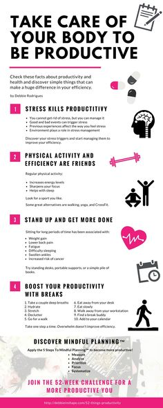 Check these facts about productivity and health and discover simple things that can make a huge impact in your efficiency. Discover how you can boost your performance with self-care. For accountability, support, and motivation, join the 52-Week Challenge For A More Productive You today. #productivity #confidence #success #lifestyle #health