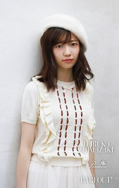 島崎遥香 Idole, Yamamoto, Asian Girl, Sibu, Flower Girl Dresses, Kawaii, Wedding Dresses, Japan, Beautiful