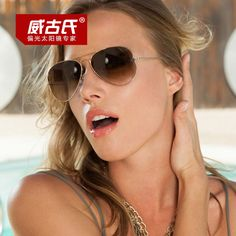 Find More   Information about Polarized sunglasses 2013 large female sunglasses star style all match fashion oversized 3025,High Quality  ,China   Suppliers, Cheap   from New low price high quality free shipping bags - Sunglasses on Aliexpress.com