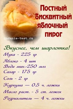 Russian Recipes, Cooking With Kids, Fun Desserts, Bakery, Vegan Recipes, Cheesecake, Deserts, Good Food, Food And Drink