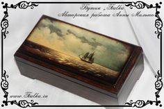 decoupage box, ship, old map, brashirovanie sailboat