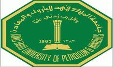 جامعة الملك فهد للبترول والمعادن تعلن عن فتح مسابقة لشغل وظائف إدارية و فنية