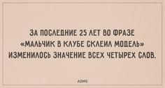 Немножечко ностальгии из прошлого. Обсуждение на LiveInternet - Российский Сервис Онлайн-Дневников