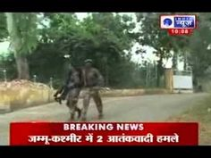 India News: Twin militant attacks in Jammu and Kashmir