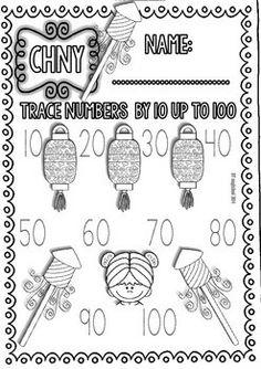 92 Best Chinese New Year TPT Best Creations Pre-k to 7th