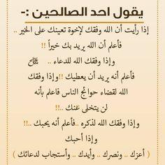 #جمعه_مباركة ولا تنسونا من صالح دعائكم وتقبل الله منا ومنكم صالح الاعمال