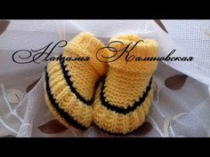 YouTube Booties Crochet, Crochet Slippers, Baby Booties, Baby Knitting Patterns, Knitting Designs, Baby Patterns, Knit Baby Dress, Knitted Baby Clothes, Knitting Socks
