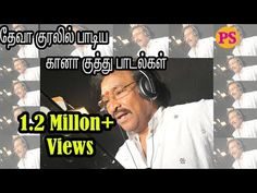 Old Song Download, Audio Songs Free Download, Tamil Video Songs, Mp3 Song, Love Songs, The Voice, Music, Youtube, Musica