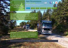 Νέο web site : Προϊόντα δασικής ξυλείας www.kormoswood.gr