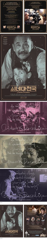 Film :: alternative graphics - PROPAGANDA :: - 시네마천국 Cinema Paradiso