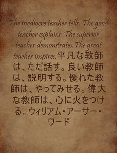 The mediocre teacher tells. The good teacher explains. The...