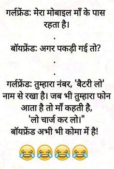 Jokes Images, Jokes Pics, Funny Images, Funny Pictures, Latest Funny Jokes, Funny Jokes In Hindi, Very Funny Jokes, Crazy Jokes, Hilarious