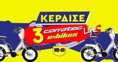 WD-40 Greece Διαγωνισμός   Απάντησε & Κέρδισε 1 από τα 3 Corratec Ε-bikes!