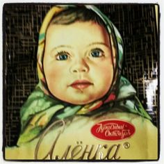 Russian chocolate. So good.
