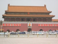 """""""Gates of Heaven"""" entrance to the Forbidden City and where Mao often gave speeches looking on to Tienanmen Square."""