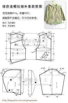 [Руководство] Ма Ян зеленый с капюшоном ветровка куртка молнии <WBR> есть шаблон резки <WBR> 13-03