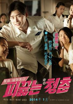 Lee Jong Suk ♡ #KDrama // Blood Boiling Youth I really want to watch **