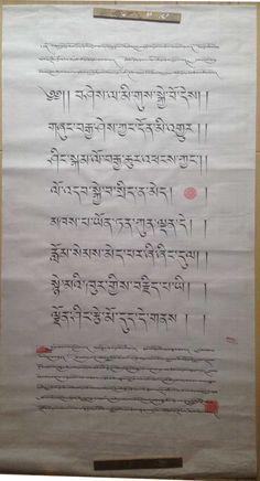 རྟ་མགྲིན་མགོན་པོ། - 中国藏族书法网 Tibetan Script, Shree Ganesh, Typography, Lettering, Sanskrit, Caligraphy, Scripts, Languages, Wisdom
