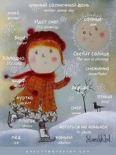 amazingrussian   Зи́мние слова́   Winter Vocabulary