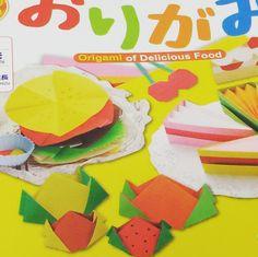 Orgami Food (link in bio) #Japan #Origami #Origamibook #book #food #burger #cake #strawberry #etsy #paper