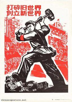 Vibrant Chinese Propaganda Art - Part 1: Revolution, Revolution ...