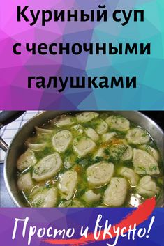 Whole Food Recipes, Healthy Recipes, Kitchen Magic, Tasty, Yummy Food, Fika, Food Photo, Food Art, Food And Drink