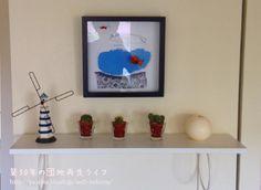ここもシンメトリー! http://palette.blush.jp/self-reform/2013/12/1-1.html