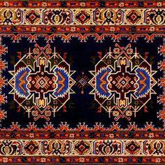 Культура Армении