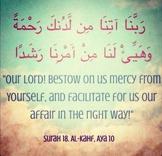 A prayer worth reciting when faced with strong temptations.