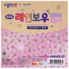 50 Sheets Korea Origami Paper Rainbow Flower /Pearl Colored Papers 15 ×15cm >>> Read more  at the image link.