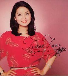 Remembering Teresa Teng (1953 - 1995)