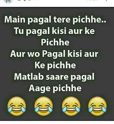 Mein pagal Last line🙈✌ Funny School Jokes, Very Funny Jokes, Crazy Funny Memes, Funny Video Memes, Good Jokes, Funny Facts, Hilarious, Bff Quotes Funny, Funny Attitude Quotes