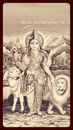 Ganesh, Princess Zelda, Fictional Characters, Art, Art Background, Kunst, Performing Arts, Fantasy Characters, Ganesha