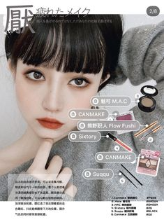 on in 2020 Chinese Makeup, Korean Makeup Look, Japanese Makeup, Asian Makeup, Kawaii Makeup, Cute Makeup, Beauty Hacks Mascara, Beauty Makeup, Makeup Inspo