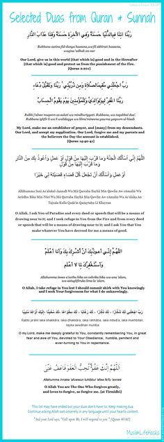 Selected dua's from Quran + Sunnah