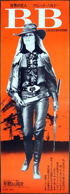 Les Pétroleuses (The Legend of Frenchie King) #film #poster 1971
