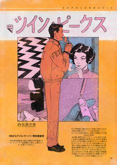 Fanart from David Lynch's Twin Peaks series. Japanese Graphic Design, Japanese Art, Vintage Japanese, Graphic Design Posters, Graphic Design Inspiration, Retro Graphic Design, Design Vintage, Logo Design, Illustrations