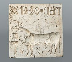 Stamp seal with unicorn and ritual offering stand, ca. Bronze Age Civilization, Indus Valley Civilization, Harappa And Mohenjo Daro, World Map Outline, Harappan, Ancient Scripts, How To Write Calligraphy, Creta, Sanskrit