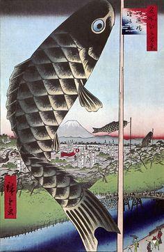 安藤広重作 「東海道五十三次 神田明神曙之景」