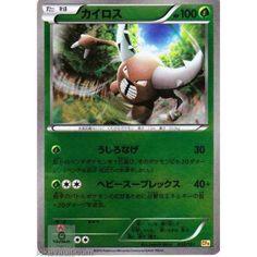 Pokemon 2016 XY Break CP#4 Premium Champion Pack Pinsir Reverse Holofoil Card #003/131