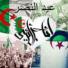 #عيد #النصر #الجزائري  ان شاء الله كل عام وبلادي بالف خير
