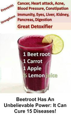 Beetroot is an amazing vegetable that has been used to treat diseases since ancient times. Ancient Romans and Greeks used it to lower body temperature, and it is still used to treat certain diseases and condition. Comments comments
