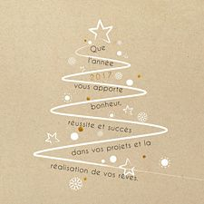Original greeting card with mix of white on craft background with s … - Xmas - Christmas Easy Christmas Crafts, Christmas Deco, Simple Christmas, Diy Cards, Christmas Cards, Craft Business, Business Names, Business Logo, Business Ideas