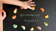 Φτιάχνουμε πολύχρωμες κιμωλίες σε σχήμα φρούτων