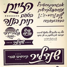 hebrew font by Hen Macabi